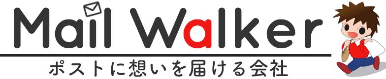 MailWalker